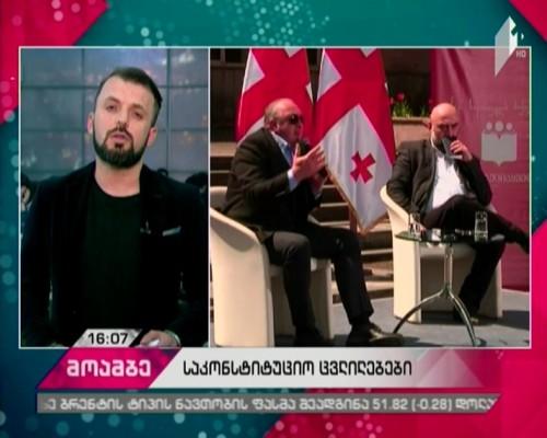Irakli Kobakhidze accuses president of campaign against Parliament