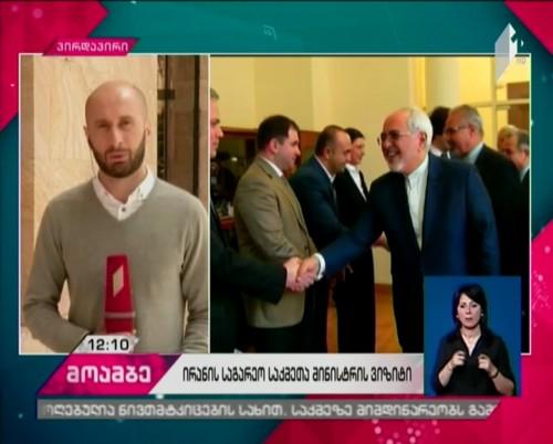 Georgia-Iran business forum opens in Tbilisi