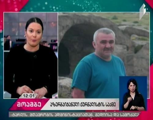 Azerbaijani journalist still missing