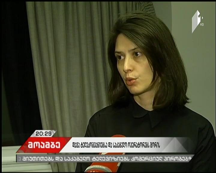 გახდება თუ არა ქართული არხები ფასიანი - საკაბელო ტელევიზიების ნაწილი ექვსი ტელეკომპანიის სიგნალების გათიშვით იმუქრება