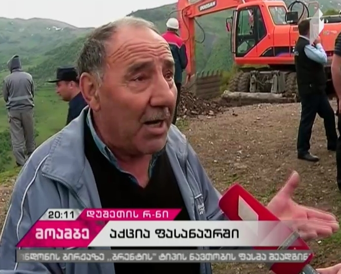 Protest of locals against construction of electricity line continues in Mtskheta