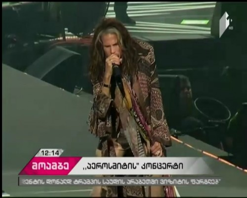 Aerosmith held a concert in Georgia