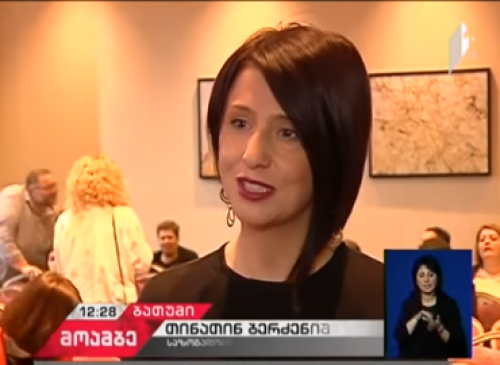 მედიის თავისუფლების ინდექსი საქართველოში - საზოგადოებრივი მაუწყებლის და აჭარის ტელევიზიის ორგანიზებით ბათუმში კონფერენცია გაიხსნა