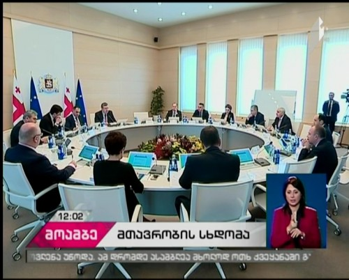 Prime Minister holds meeting with members of Ministers Cabinet