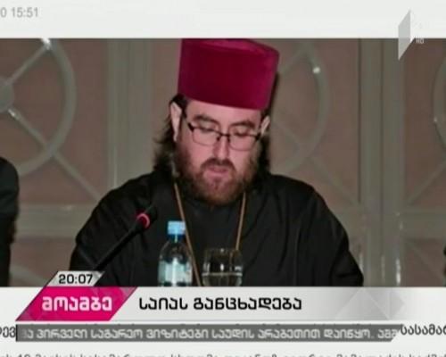 GYLA finds full closure of Giorgi Mamaladze's case as unjustifiable