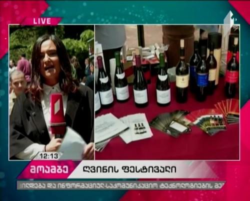 Festival of New Wine opens at Mtatsminda Park