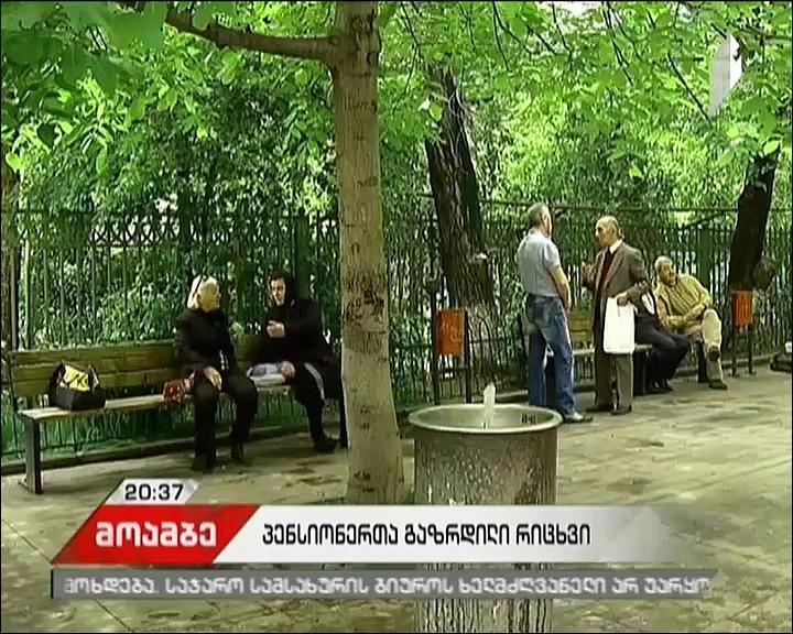 ეკონომისტები საქართველოში საპენსიო რეფორმის დაჩქარების ითხოვენ - ახალი საპენსიო მოდელი 2018 წლიდან უნდა ამოქმედდეს