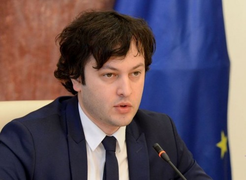 Irakli Kobakhidze - 360 000 GEL was spent by the previous Commission and the result was zero