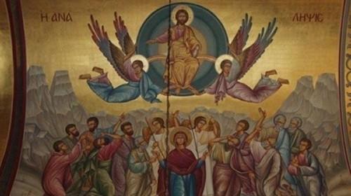 მართლმადიდებელი ეკლესია დღეს ამაღლებას ზეიმობს