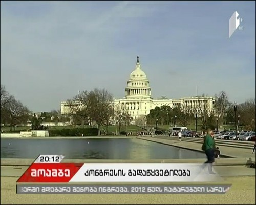 US Congress project - restrictions may be imposed for the countries recognizing  the independence of  Abkhazia and Tskhinvali Region