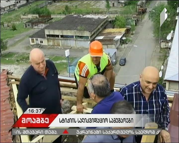 წალენჯიხაში ქარისგან დაზიანებული სახლების სახურავების აღდგენა მიმდინარეობს