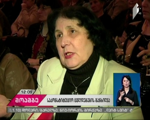 Public Discussions over Constitutional changes to be held in Ozurgeti and Kaspi