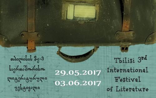 თბილისში საერთაშორისო ლიტერატურული ფესტივალი იხსნება