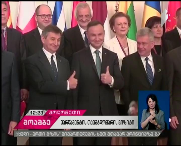 Irakli Kobakhidze met President of the Republic of Poland