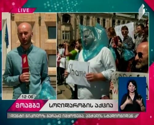 Activity in solidarity of Azeri journalist
