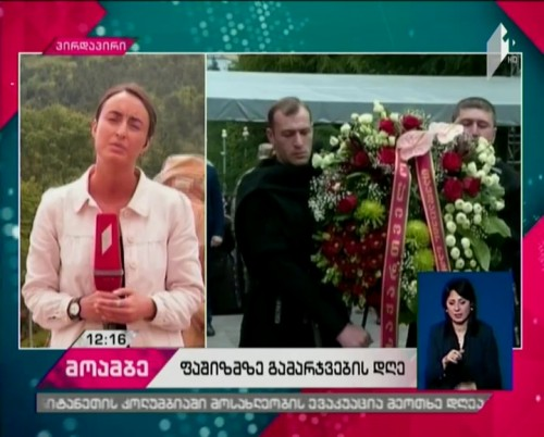 Victory Day over Fascism marked today