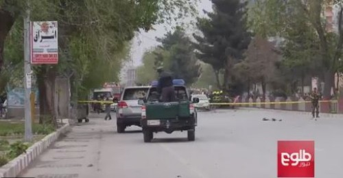 Powerful Blast Targets Foreign Forces in Kabul: At Least 8 Killed
