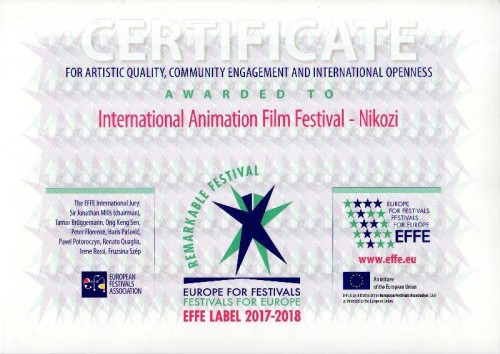 ანიმაციური ფილმების საერთაშორისო ფესტივალს