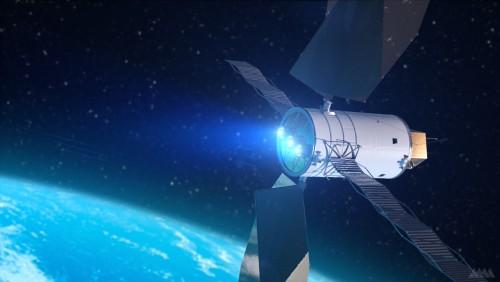 NASA-მ ასტეროიდთა კურსის შეცვლის მისია შეაჩერა