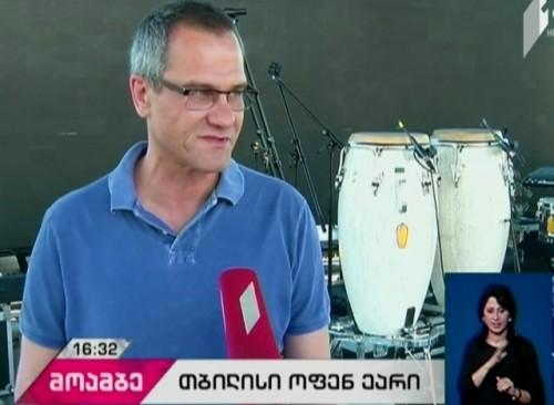 Soft Eject-ი სცენას უბრუნდება - კონცერტი Tbilisi Open Air -ის ფარგლებში დღეს გაიმართება