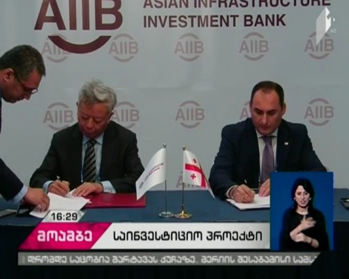 Asian Infrastructure Investment Bank to finance Batumi by-pass road construction