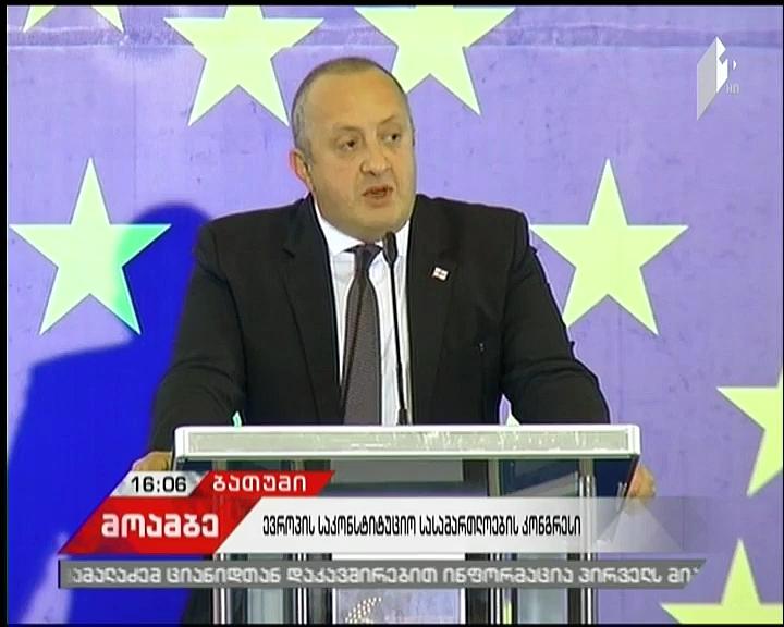 Congress of European Constitutional Courts underways in Batumi