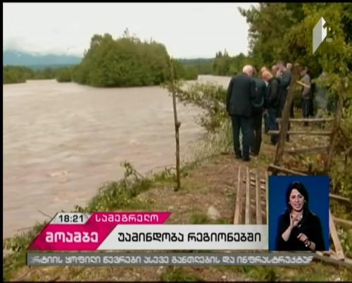სტიქიის სალიკვიდაციო სამუშაოები დასავლეთ საქართველოში