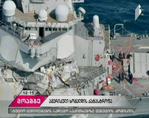 Seven sailors missing, three injured after U.S. Navy destroyer collides with container ship