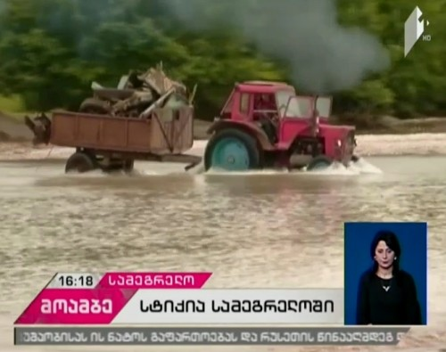 Damage inflicted by heavy rain being calculated in Samegrelo