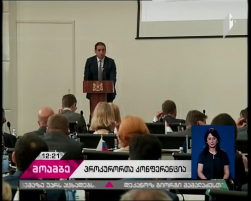 Prosecutors' Conference at Chief Prosecutor's Office