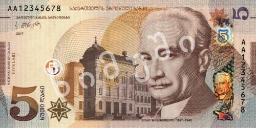 Renewed 5 GEL banknotes to be put in circulation starting September 1