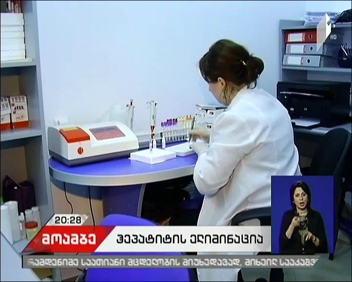 სკრინინგისა და C ჰეპატიტის ელიმინაციის პროგრამა - შედეგები და გამოწვევები საქართველოში