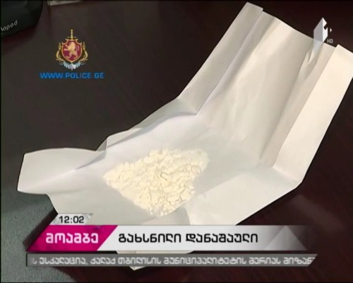 Drugs in especially large quantities seized by MIA