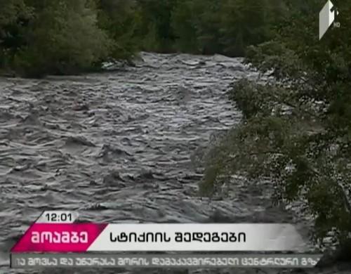 Restoration works in Racha region
