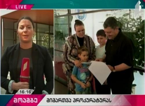 Mustafa Emre Cabuk's wife addresses Chief Prosecutor