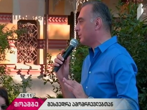 Tbilisi Mayoral candidate meets with students