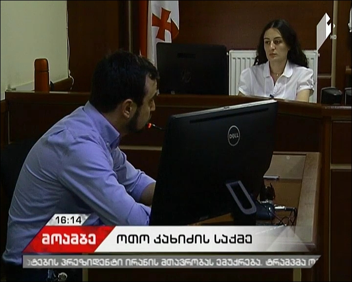 MP Otar Kakhidze fined with 500 GEL