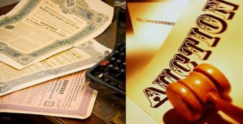 ფინანსთა სამინისტროს  სახაზინო ობლიგაციების აუქციონზე 25 000 000 ლარის ნომინალური ღირებულების 5-წლიანი ვადიანობის ფასიანი ქაღალდები გაიყიდა
