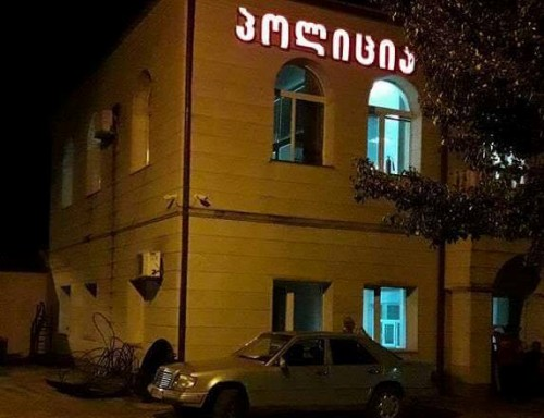 Journalist physically assaulted in Kutaisi