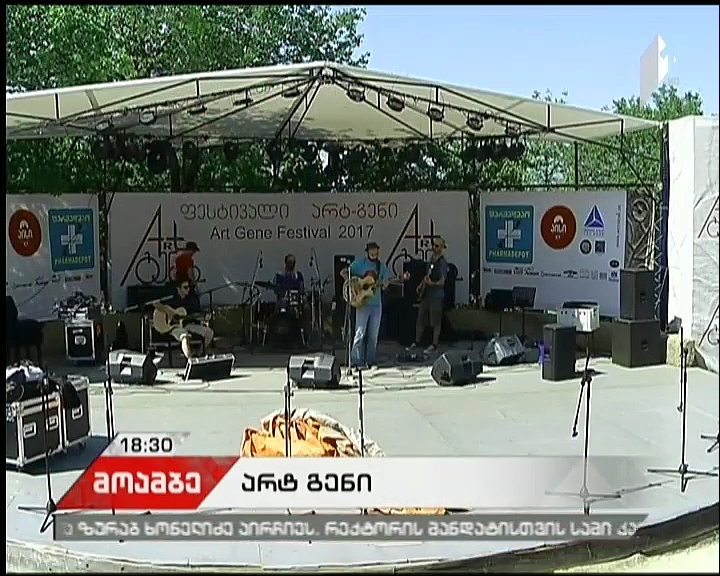 """Concert of Group """"Prani"""" to be held"""