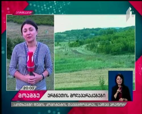 Occupied Tskhinvali continues 'borderization' process