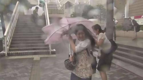 იაპონიაში ტაიფუნმა წყალდიდობა გამოიწვია