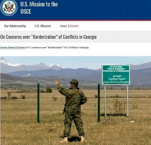 ამერიკის შეერთებული შტატების მისია ეუთოში - საქართველოს რეგიონებში რუსეთის განგრძობითი ოკუპაცია მიუღებელია