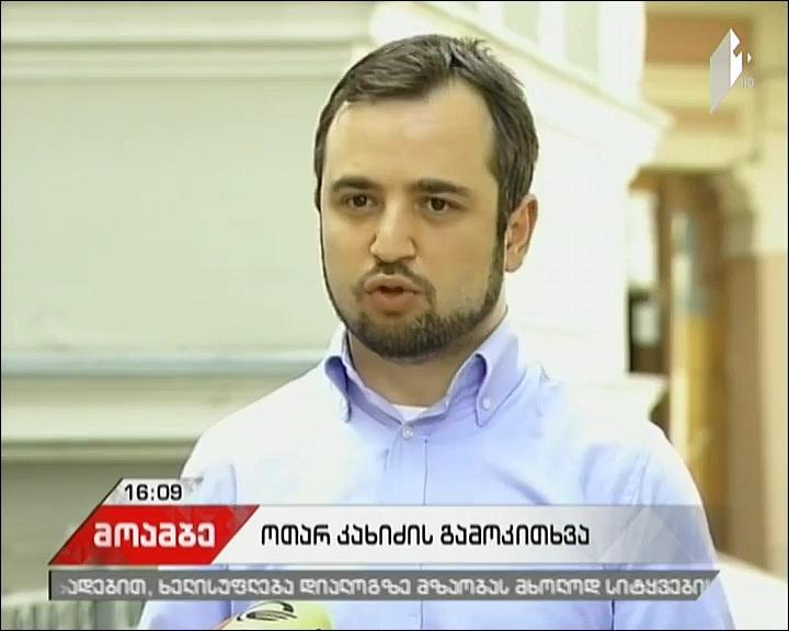 Otar Kakhidze being questioned
