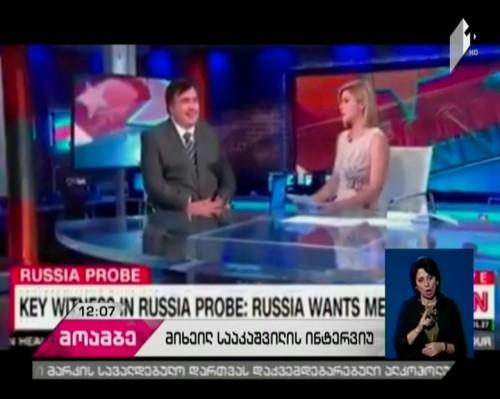 მიხეილ სააკაშვილმა მისთვის მოქალაქეობის ჩამორთმევის საკითხზე  CNN-ის ეთერში ისაუბრა