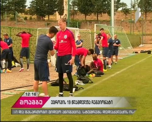 U19 - ევროპის საფეხბურთო ჩემპიონატზე ორი ნახევარფინალისტის ვინაობა დღეს გაირკვევა