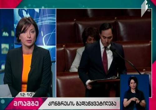 US House passes Russia, Iran, North Korea sanctions bill