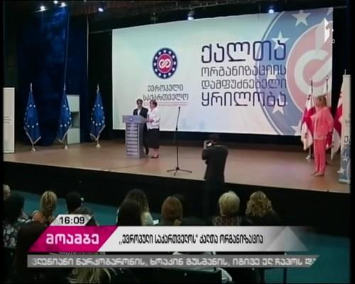 Lela Keburia named as candidate for post of Zugdidi Mayor by European Georgia