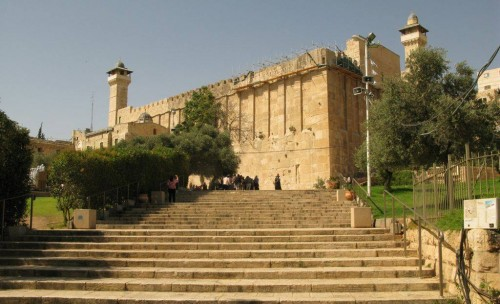 UNESCO declares Hebron shrine Palestinian, Israel pulls U.N. funding