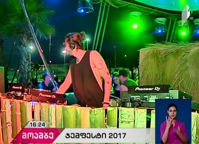 GEM Fest opened in Anaklia